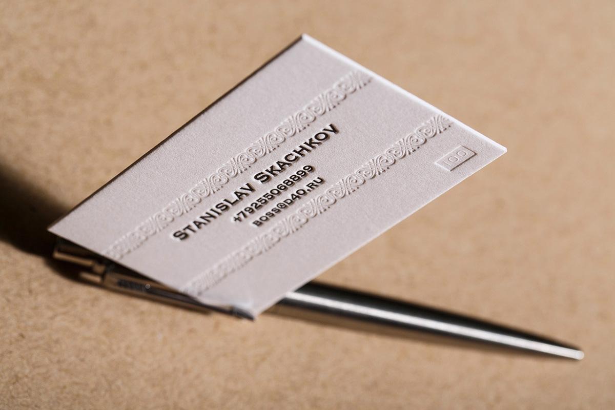 форме плоды как обработать картинку для визитки билеты через